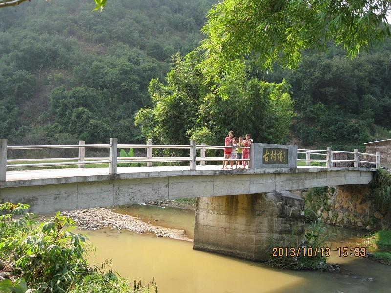 洋尾田古村桥